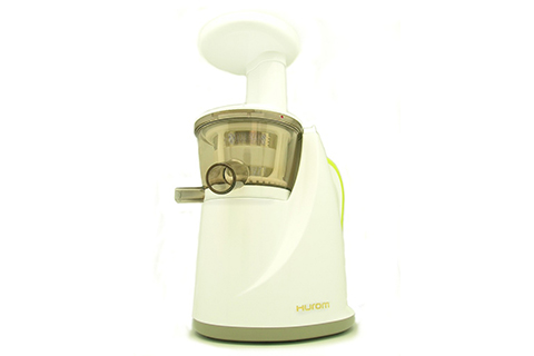 The Best Hurom Slow Juicer Reviews Guide for 2017