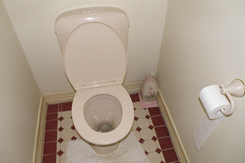 Best Commode